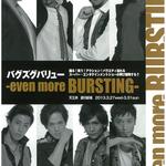 13.3_bb_flyer.jpg