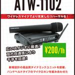 gakudai_atw-1504.jpg
