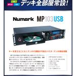 gakudai_deck.jpg