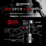 image_shinjukuopen1.jpg