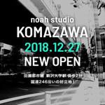 main_sp_komazawa.jpg