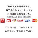 st_card1504.jpg