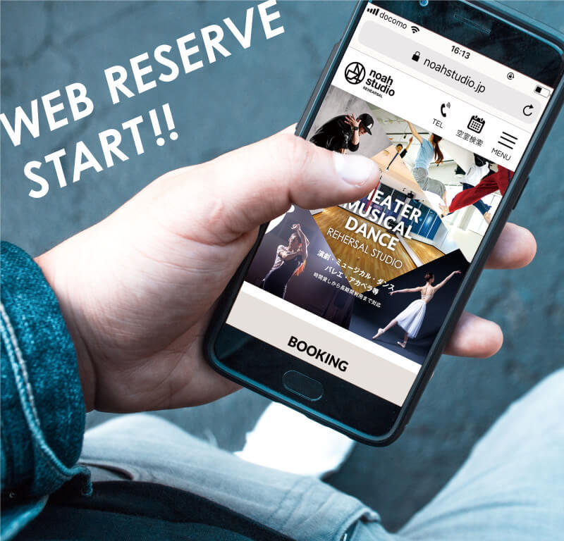 noastudio_webreserve.jpg