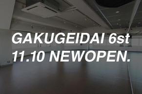 noastudio_gakudai6st_imgthumb.jpg