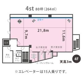 4st(4F)レイアウト図