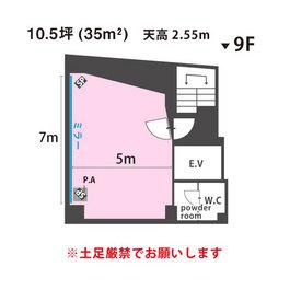 D-9stレイアウト図