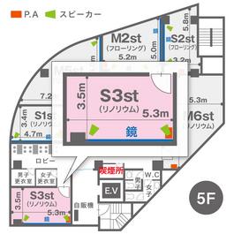 S3st(5F)レイアウト図
