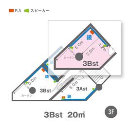 3Bst(3F)レイアウト図