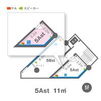 5Ast(5F)レイアウト図