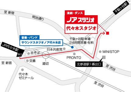 代々木スタジオ地図