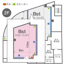 Bst(2F)レイアウト図