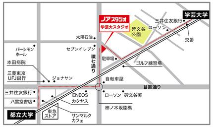学芸大スタジオ地図