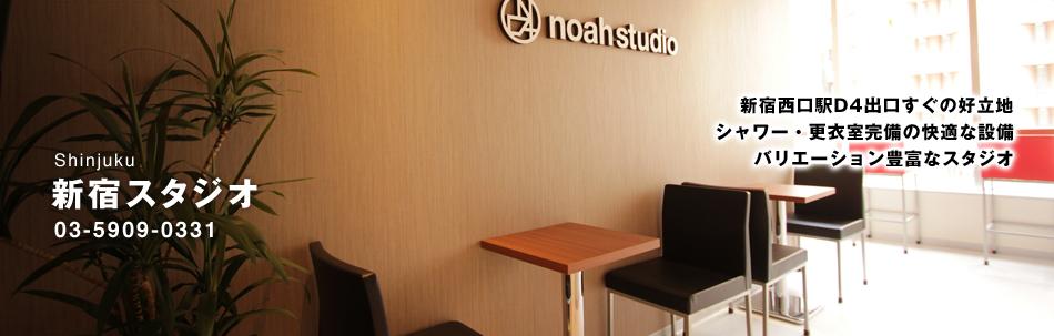 新宿スタジオ 2Ast(2F)|演劇、ダンス、バレエ、ミュージカル、舞台等