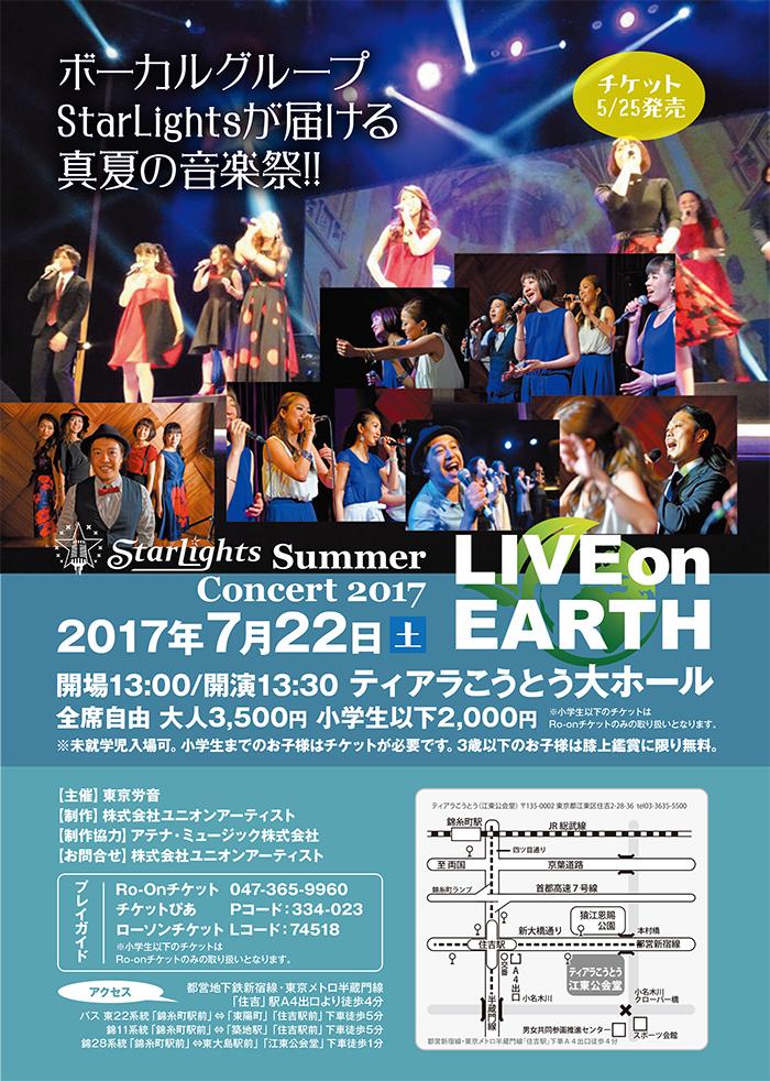 コンサートお知らせ画像.jpg