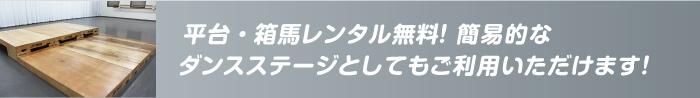 st_hiradai.jpg