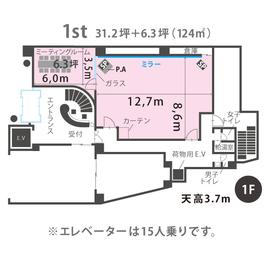 1st(1F)レイアウト図