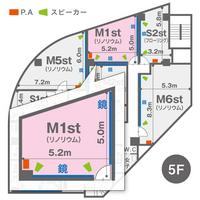 M1st(5F)レイアウト図