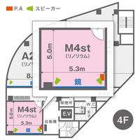 M4st(4F)レイアウト図