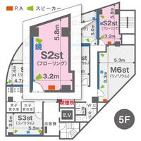S2st(5F)レイアウト図
