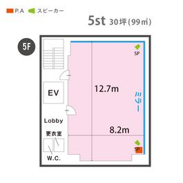 5st(5F)レイアウト図