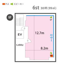 6st(6F)レイアウト図
