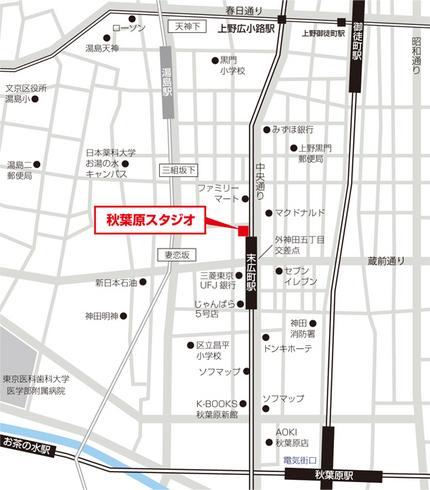 秋葉原スタジオ地図