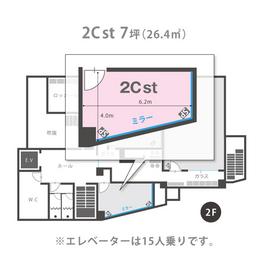 2Cst(2F)レイアウト図