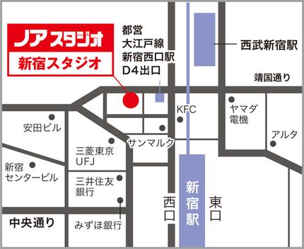 新宿スタジオ地図