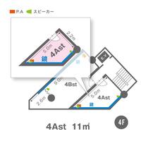 4Ast(4F)レイアウト図