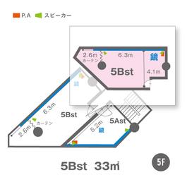 5Bst(5F)レイアウト図