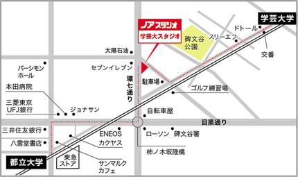 Gakugeiki studio map