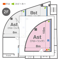 Ast(2F)レイアウト図